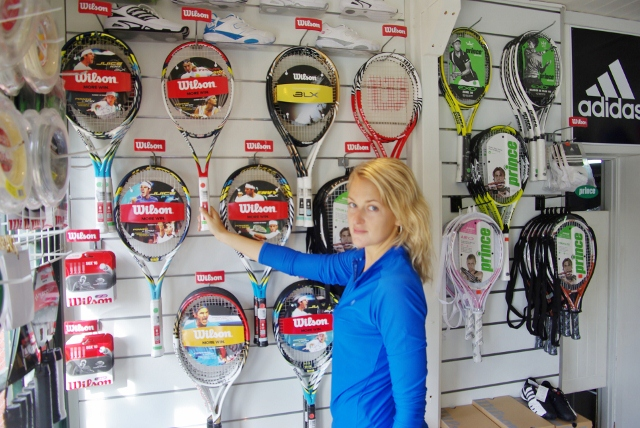 Jim Stewart's Pro Tennis Shop